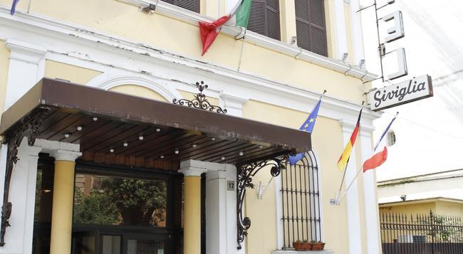 ホテル シヴィーリア - ローマ - 建物