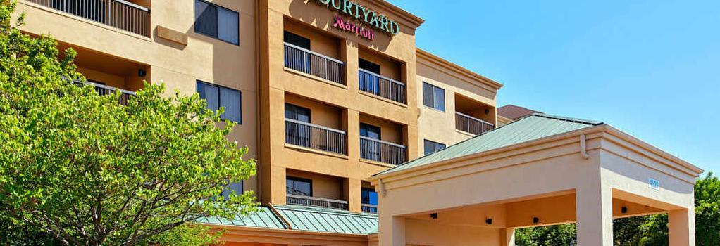 Courtyard by Marriott Austin South - オースティン - 建物