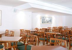 BQ ベルヴェデーレ ホテル - エル・アレナル - レストラン