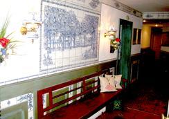 Hotel am Bauenhaus - デュッセルドルフ - ロビー
