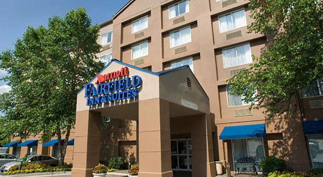 Fairfield Inn and Suites by Marriott Atlanta Perimeter Center - アトランタ - 建物