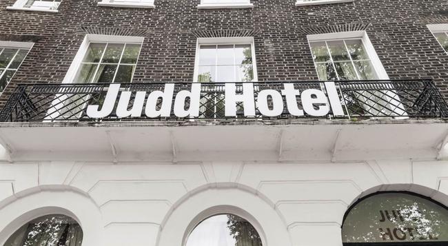 ザ ジャッド ホテル - ロンドン - 建物