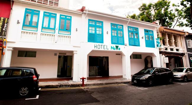 ホテル ヌーヴ - シンガポール - 建物
