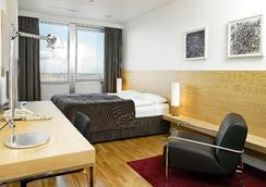 アイスランド航空 レイキャビク ナチュラ - レイキャヴィク - 寝室