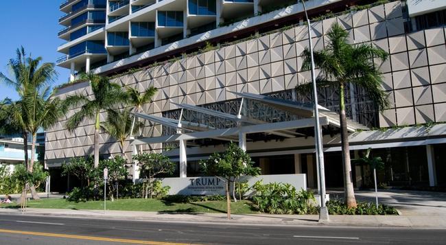 Jet Luxury @ The Trump Waikiki - ホノルル - 建物
