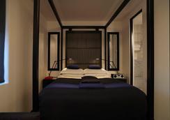 ラ スイート ウエスト ハイドパーク - ロンドン - 寝室
