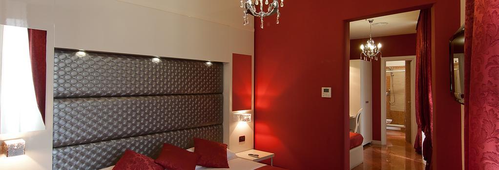 ホテル フェリーニ - ローマ - 寝室