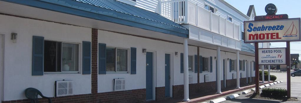 Seabreeze Motel - Old Orchard Beach - 建物