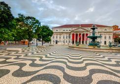 ホテル アメリカーノ イン ロシオ - リスボン - 目的地