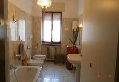 B&B Verona Brigo - ヴェローナ - 浴室