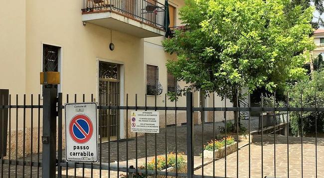 B&B Verona Brigo - ヴェローナ - 建物