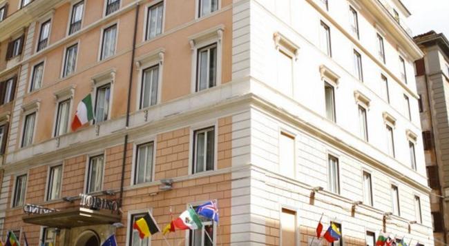 ホテル トリノ - ローマ - 建物