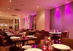 ザ クラシック ホテル - ニコシア - レストラン