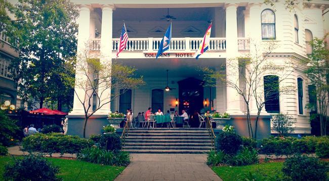 The Columns Hotel - ニューオーリンズ - 建物