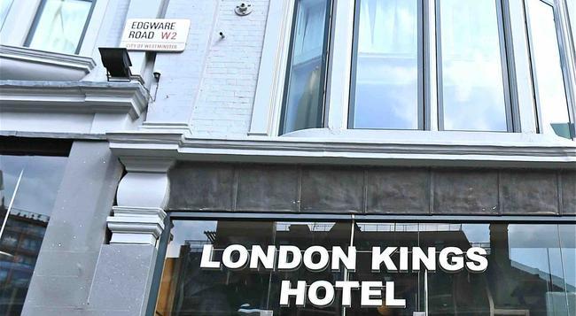 ロンドン キングス ホテル - ロンドン - 建物