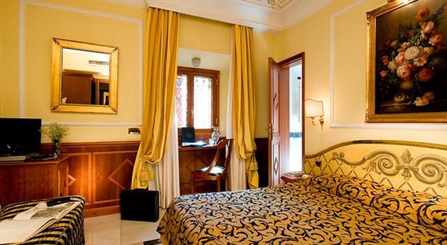 コンフォート ホテル ボリバー - ローマ - 寝室