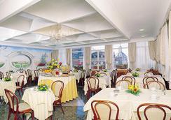 コンフォート ホテル ボリバー - ローマ - レストラン
