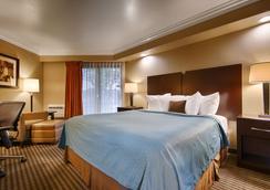 Best Western PLUS Wine Country Inn & Suites - サンタローザ - 寝室