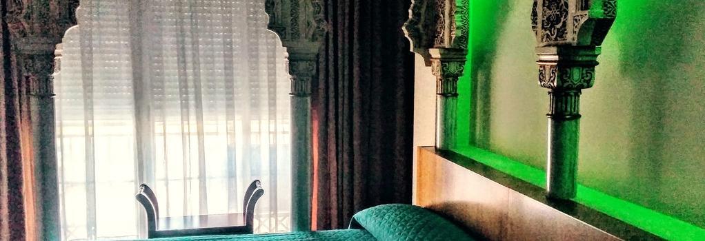 The Martin House - グラナダ - 寝室