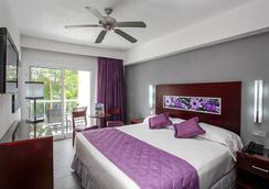 Riu Naiboa Hotel - Punta Cana - 寝室