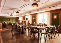 Hotel Prinzregent München - ミュンヘン - レストラン