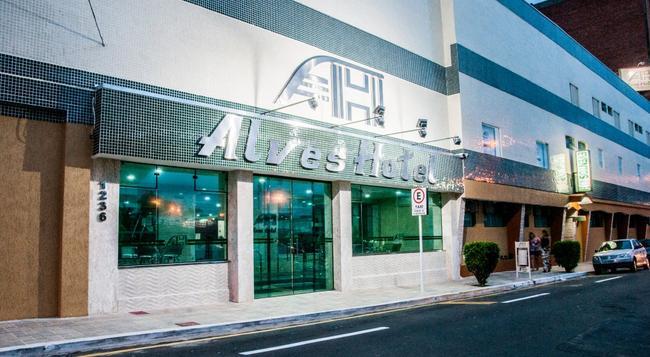 Alves Hotel - Marilia - 建物