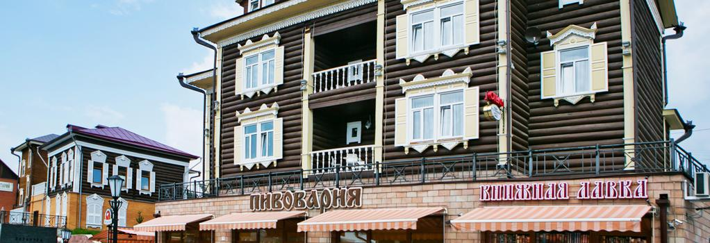 クペチェスキー ドヴォール - イルクーツク - 建物