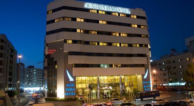 アヴァリ ドバイ ホテル - ドバイ - 建物