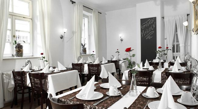 アルトシュタットホテル アウグスブルク - アウグスブルク - レストラン