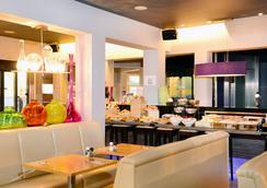 アポロ ミュージアムホテル アムステルダム シティ センター - アムステルダム - レストラン