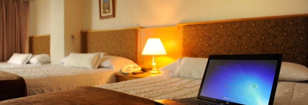 ホテル ミラマー - リマ - 寝室