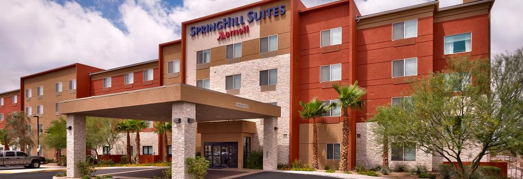 SpringHill Suites by Marriott Las Vegas Henderson - ヘンダーソン - 建物
