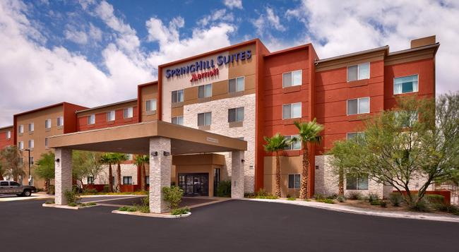 SpringHill Suites by Marriott Las Vegas Henderson - ヘンダーソン - 建物