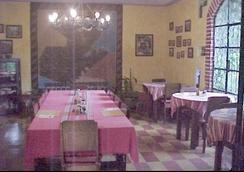 Posada Belen Museo Inn - グアテマラ - レストラン