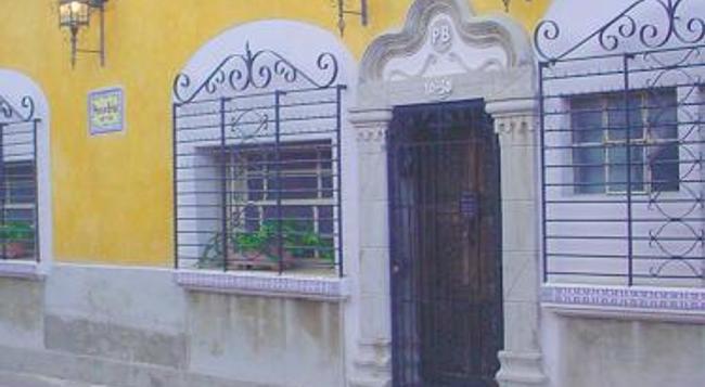 Posada Belen Museo Inn - グアテマラ - 建物