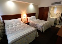 Hotel Lois Veracruz - ベラクルス - 寝室