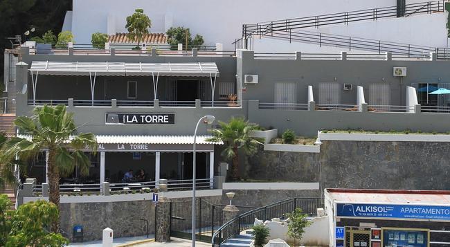 Hostal La Torre - Almuñecar - 寝室