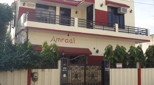 Amraai - Rishikesh - 建物