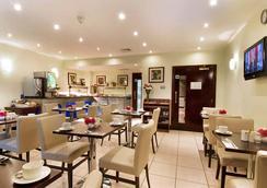シャフツベリー メトロポリス ロンドン ハイド パーク - ロンドン - レストラン