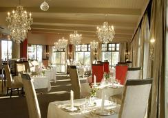 ホテル ハイニツブルグ - ウィントフック - レストラン