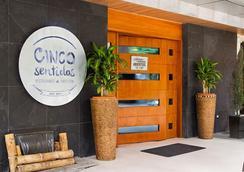 ホテル フィンランディア - キト - レストラン