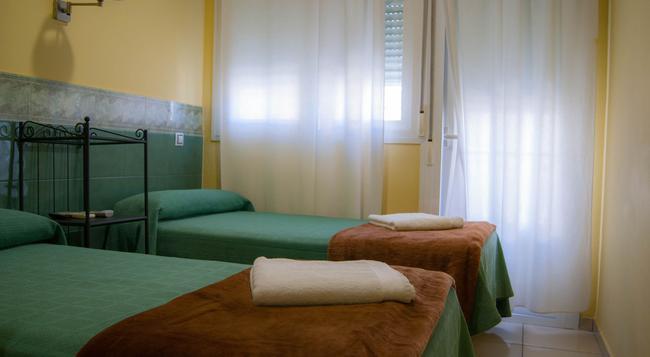 オスタル フロリダ - セビリア - 寝室