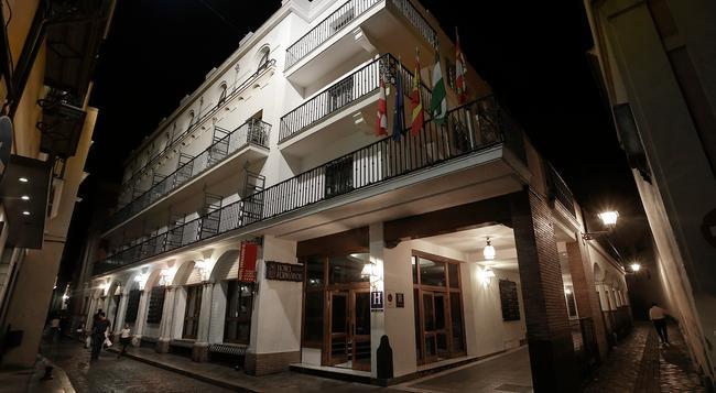 ホテル フェルナンド III - セビリア - 建物