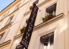 アルク ドゥ トリオンフ - パリ - 建物