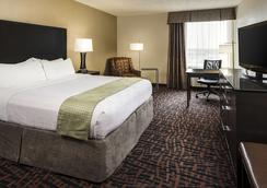 Holiday Inn Wichita East I-35 - ウィチタ - 寝室
