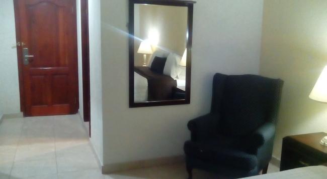 Le Monte Cristo Hotel & Suites - Port Au Prince - 寝室