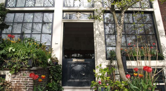 B&B デ バロニー - アムステルダム - 建物
