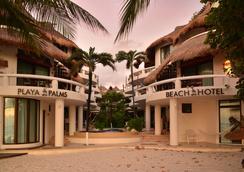 プラヤ パームス ビーチ ホテル - プラヤ・デル・カルメン - 屋外の景色