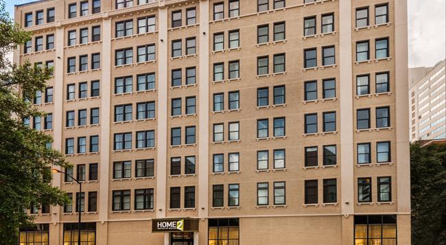 ホーム2 スイーツ バイ ヒルトン アトランタ ダウンタウン - アトランタ - 建物
