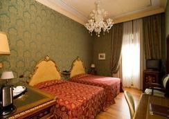 Des Epoques Hotel - ローマ - 寝室